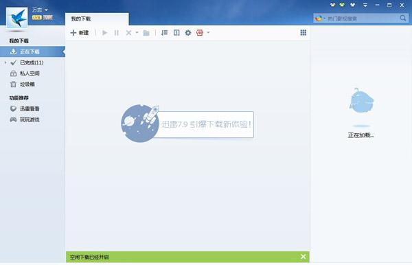 http://img.xinbaicai.com/d/file/pic_soft/20210114/201388185047276.jpg