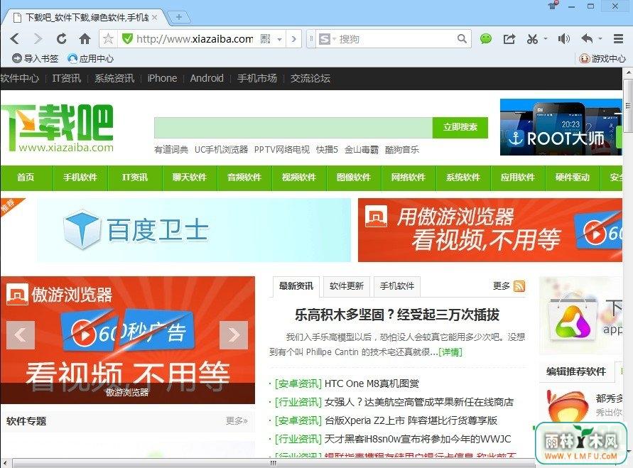 QQ浏览器2016电脑版9.3.6455.400(qq浏览器官方下载2016电脑版)官方版