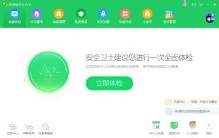 http://img.xinbaicai.com/d/file/pic_soft/20210114/soft_201792692936888.jpg