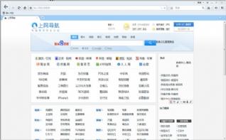 http://img.xinbaicai.com/d/file/pic_soft/20210114/soft_20179299503986534.jpg